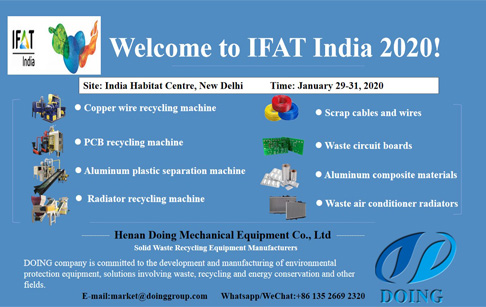 Henan Doing Machinery will attend IFAT India 2020